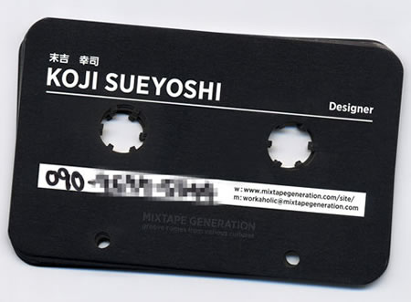 Cassette_business_cards2
