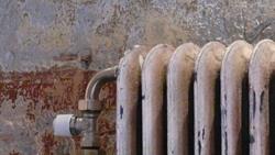 radiator250